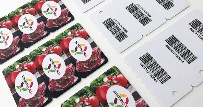 Carte de fidélité en plastique PVC sécable Tri carte et perforation